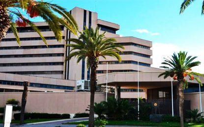 Tunisie : la BCT baisse le taux d'intérêt et le ramène à 6,25%