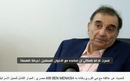 Ari Ben Menashe : Karoui favorable à une alliance avec Ennahdha pour accéder au pouvoir