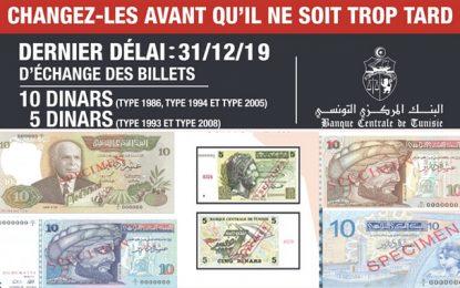 Monnaie : Comment reconnaître les billets de 5 et 10 dinars caducs au 1er janvier 2020