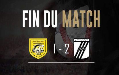 Club sfaxien : Premier match, première victoire pour Jebel