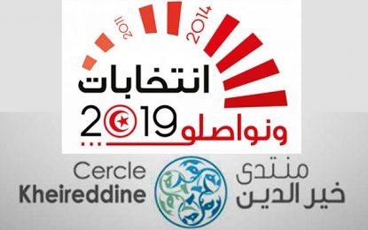 Cercle Kheireddine : Nouvel appel à l'union du camp démocratique progressiste