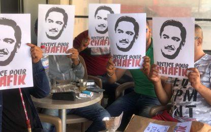 Manifestation pour faire libérer Chafik Jarraya, lundi 21 octobre 2019, à Sfax (Photos)