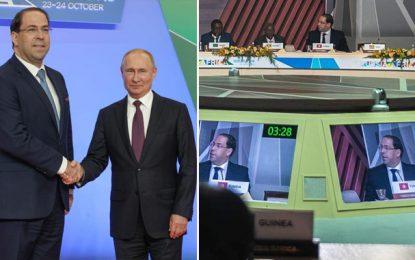 Sotchi : Youssef Chahed pour des partenariats stratégiques entre l'Afrique et la Russie