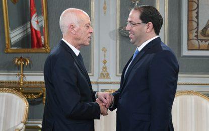 Première rencontre officielle entre le président de la république Kaïs Saïed et le chef du gouvernement Youssef Chahed (Vidéo)