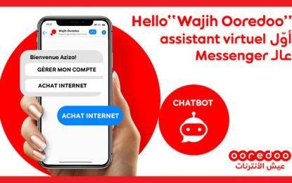 Ooredoo lance le Chatbot Wajih, le 1er assistant virtuel intelligent en Tunisie