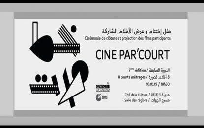 Tunis : Cérémonie de clôture de Ciné Par'Court («Khatawat»), le 10 octobre 2019 à la Cité de la Culture