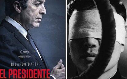 Cité de la Culture : Deux cycles de films militants à la Cinémathèque Tunisienne