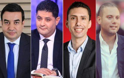 Assemblée : Quatre députés Tahya Tounes renoncent à leur immunité parlementaire