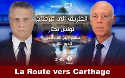 Douze questions pour l'ultime débat pour les présidentielles en Tunisie