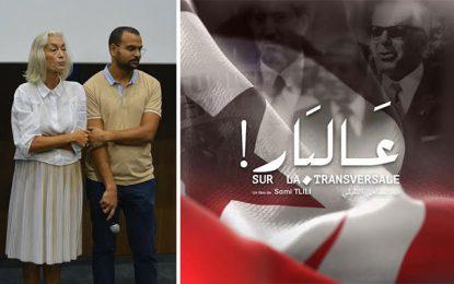 JCC 2019 : ''Sur la transversale'' ou Tunisie 1978, entre l'euphorie du foot et la crise politico-syndicale