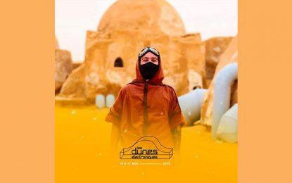 Les Dunes Electroniques : Un retour en force les 16 et 17 novembre 2019