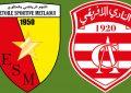 ES Metlaoui-Club africain : le stade de Mdhilla n'est pas aux normes de sécurité
