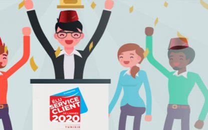 Les 9 entreprises lauréates du concours «Élu Service Client de l'Année Tunisie» 2019
