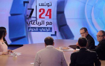 El Hiwar Ettounsi dans l'œil du cyclone : Lynchage médiatique et lynchage des médias