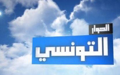 El-Hiwar Ettounsi porte plainte contre le juge Hammadi Rahmani