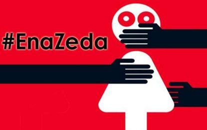 #EnaZeda : Des Tunisiennes lancent une campagne sur le net pour dénoncer le harcèlement sexuel
