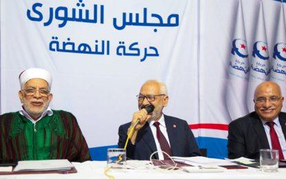 Le conseil de la choura d'Ennahdha propose Ghannouchi pour présider le prochain gouvernement