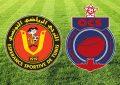 Coupe arabe des clubs : l'Espérance n'ira pas à Casa à cause du Wydad