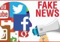I Watch lance une plateforme électronique pour détecter les fake news