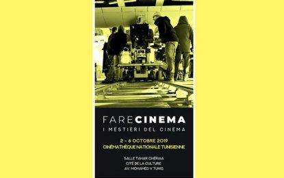 «Fare cinema» : Les métiers du cinéma tunisien présentés à Tunis
