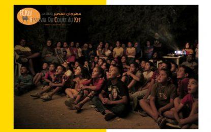 Les films court-métrage à l'honneur au Festival du Court – Kef 2019