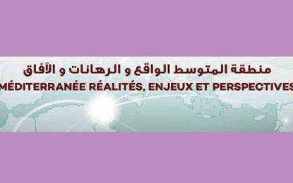 Forum à Gammarth : «Méditerranée : réalités, enjeux et perspectives»
