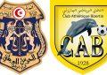 La Garde nationale va boycotter le match CAB-CSS !