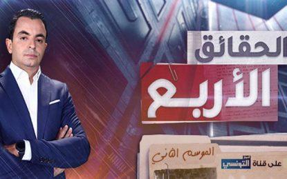 Tunisie : Les journalistes Hamza Belloumi et Oussama Chaouali devant le juge