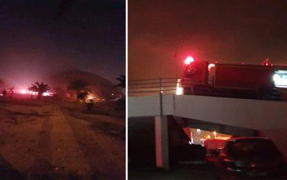 Tunis : Incendie à la Coupole d'El Menzah
