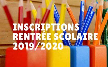 Tunisie : doublement des droits d'inscription, d'assurance et de bibliothèque dans les écoles et les lycées