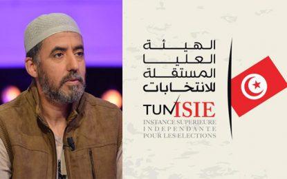 L'Isie fera appel des décisions du TA pour les législatives : Saïd Jaziri pourrait perdre son siège à Ben Arous