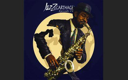 Exposition photographique de Jazz à Carthage, à Trapani, en Italie, du 18 au 27 octobre 2019