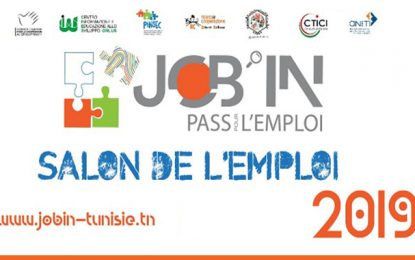 "Le salon ""Job'in.Pass pour l'emploi"" se tiendra le mercredi 23 octobre 2019 à Tunis"