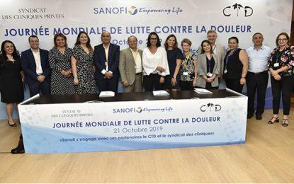 Célébration de la Journée mondiale de lutte contre la douleur, le 21 octobre 2019 à Tunis