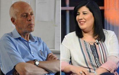 Pour répondre à l'invitation du président de la république, Abir Moussi veut d'abord se concerter avec les dirigeants de son parti