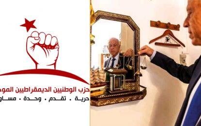 Le parti Al-Watad appelle à voter pour Kaïs Saïed au 2e tour de la présidentielle