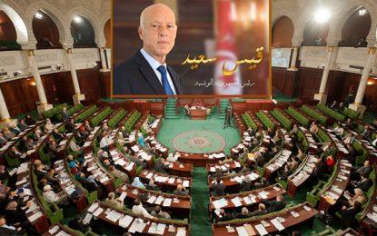 Tunisie : Le nouveau président Kais Saied prêtera serment le mercredi 23 octobre 2019