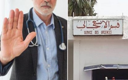 La démission des 9 médecins du service d'urgence de l'hôpital du Kef est illégale, selon la direction régionale de la santé
