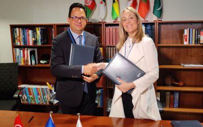 Tunisie: La BEI au secours des médinas
