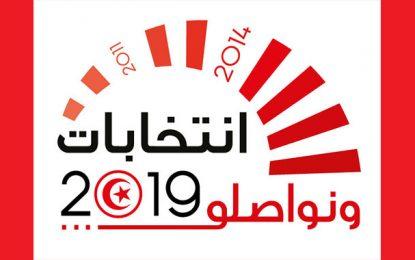 Législatives 2019: Ce que les urnes diront ou ne diront pas, le 6 octobre