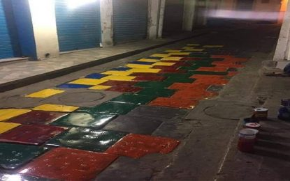 L'Association de sauvegarde de la Médina conteste les coloris des pavés de la Médina de Tunis