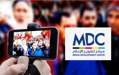 Le 1er forum du journalisme d'investigation et citoyen au nord-ouest tunisien, le 25 octobre 2019 à Tunis