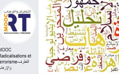 Tunisie: lancement du MOOC, un cours gratuit en ligne sur le thème «Radicalisations et Terrorisme»