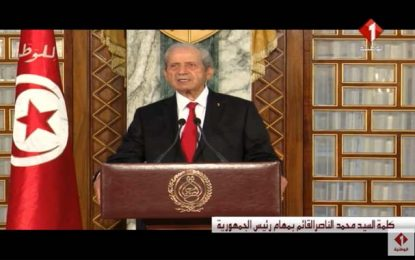 Mohamed Ennaceur : «L'indépendance de la justice est un principe non négociable» (vidéo)