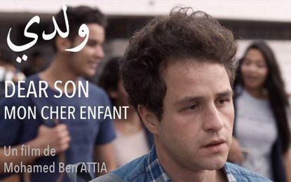 Tunisie: Le film «Weldi» de Mohamed Ben Attia entre lice pour la course aux Oscars 2020