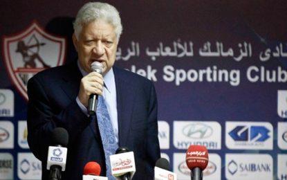 Zamalek du Caire va-t-il boycotter la Super-coupe d'Afrique contre l'Espérance de Tunis ?