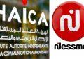 Tunisie : La Haica inflige à Nessma TV une nouvelle amende de 50.000 dinars