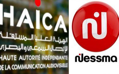 Énième infraction électorale pour Nessma, elle écope d'une amende de 320.000 DT pour publicité politique en faveur de Karoui et son parti