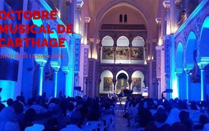 Programme de la 25e édition de l'Octobre Musical de Carthage
