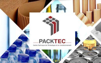 L'innovation de l'emballage et l'économie circulaire, en débat les 26 et 27 novembre 2019 à Tunis